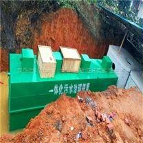 地埋式污水处理设备与城市发展的关系