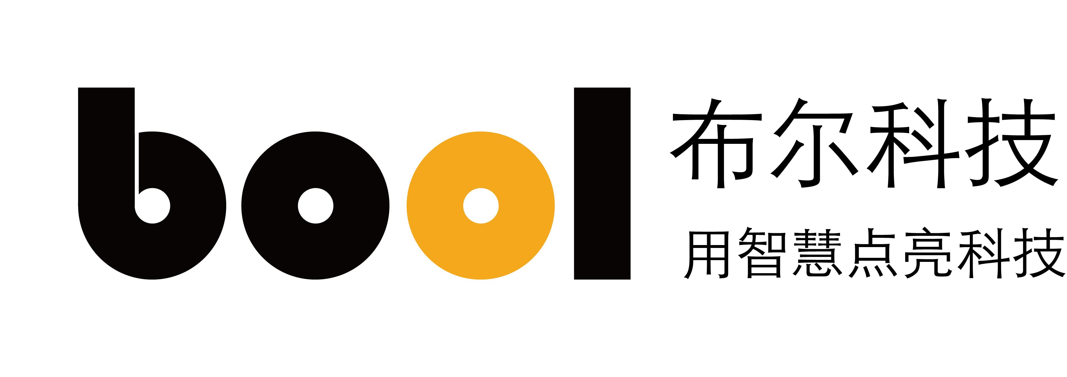 天津布尔科技有限公司