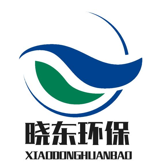 山东晓东环保工程有限公司