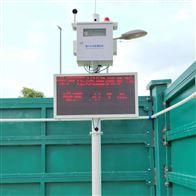 室内外噪音超标语音报警监测系统