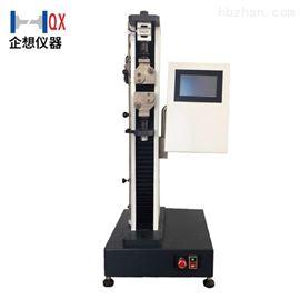 QX-W200D微机控制电子拉力试验机