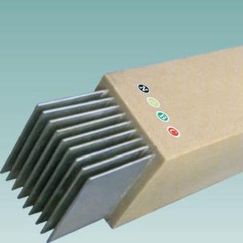 1200A配电工程防水母线槽