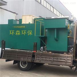 HS-GY机械加工切削液废水处理设备