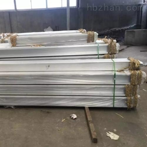 铝合金保护式母线槽