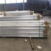 出售铝合金母线槽1350A