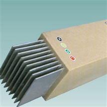 610A浇筑式防水母线槽
