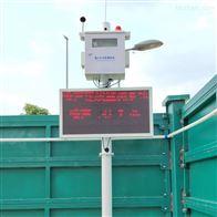 居民区环境噪音分贝高精度监测系统