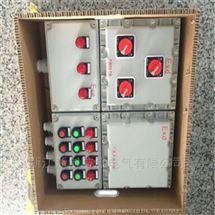 6回路防爆照明配电箱 不锈钢防爆箱