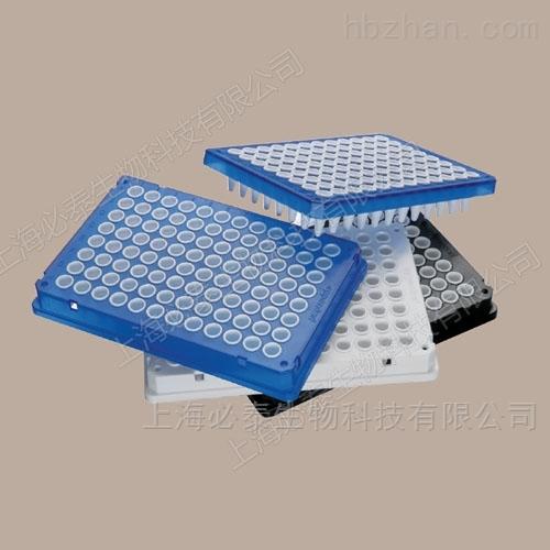 Eppendorf 艾本德twin.tec荧光定量PCR板