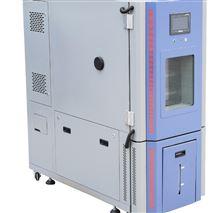 桌面式恒温试验箱 二合一产品