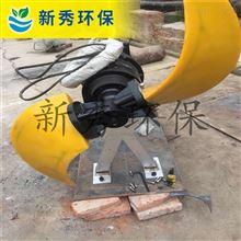 QJB4/4-2500/2-42P氧化沟潜水推进器叶轮