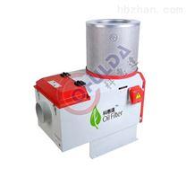 KHD机械式油雾净化器系列