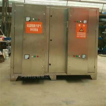 饲料厂除臭设备特点