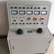 便携高低压开关柜通电试验台