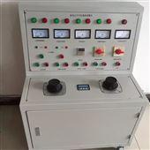 多功能高低压开关柜通电试验台厂家