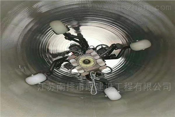 管道非开挖紫外光固化修复