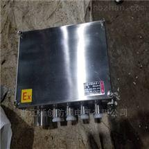 不锈钢防爆接线箱IIC