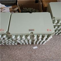BJX乐清防爆电气厂家ExdIICT4防爆接线箱
