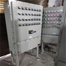 钢板焊接双电源带防爆动力配电柜