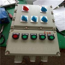 BXM53-11/10K25消防疏散防爆照明配电箱