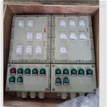 钢板焊接防爆配电箱定做厂家