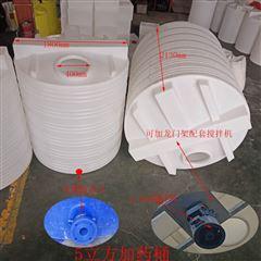 MC-5000L上海5000L塑料搅拌罐 苹果酸储存桶