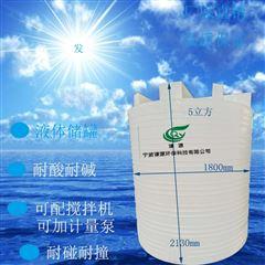 MC-5000L上海5立方锥底加药箱 草酸储存桶