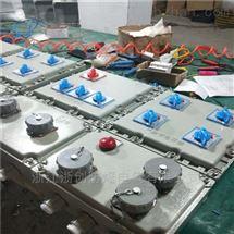 BXT58-2/16防爆检修电源箱壁挂式安装
