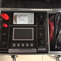 数显式开关回路电阻测试仪直销