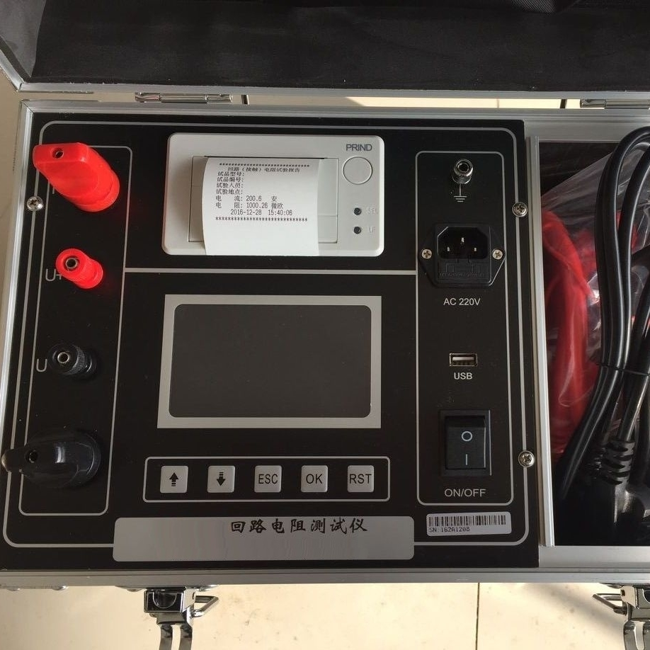 数显式开关回路电阻测试仪现货