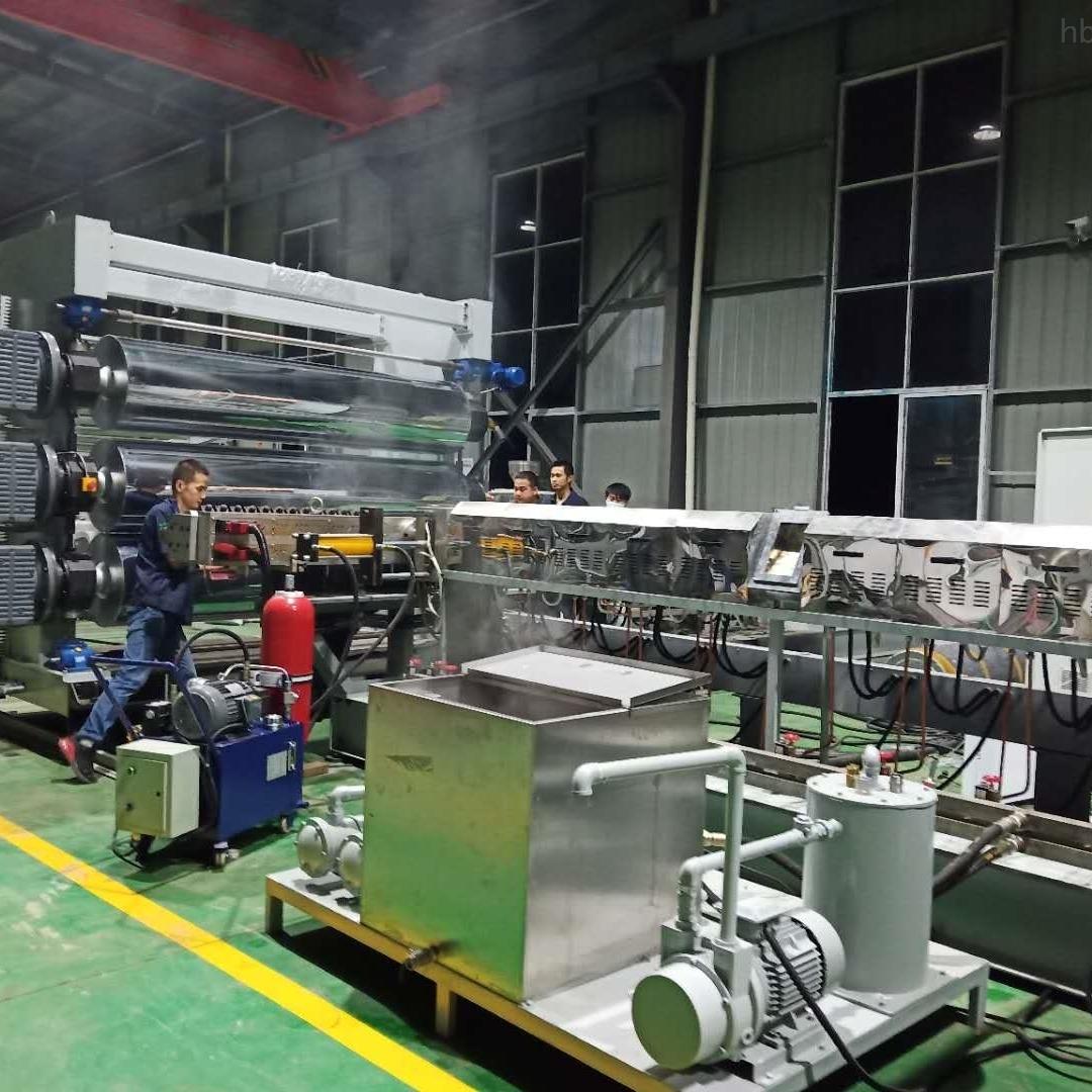 PE包装材料挤出机,包装片材生产线(供应商)