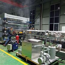 MJD:18912679952PE包装材料挤出机,包装片材生产线(供应商)