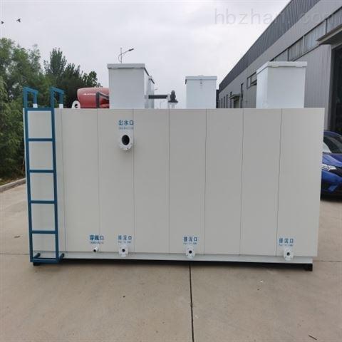 小区住宅生活污水处理设备产地直供