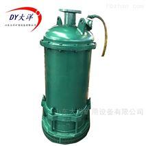 防爆型矿用潜水泵
