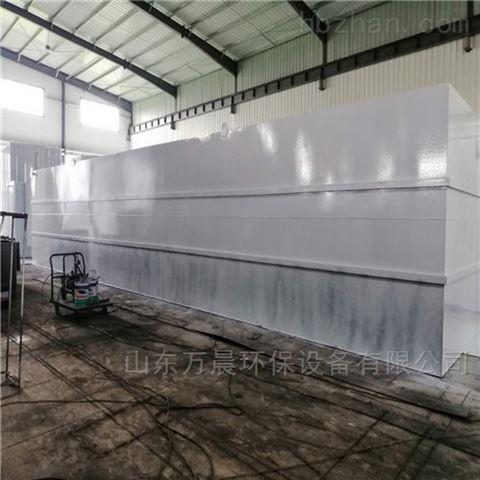 乳化液废水处理系统工艺