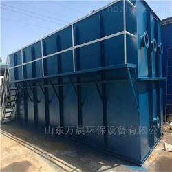 污水处理成套工程