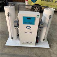 HS-50二氧化氯消毒設備原理