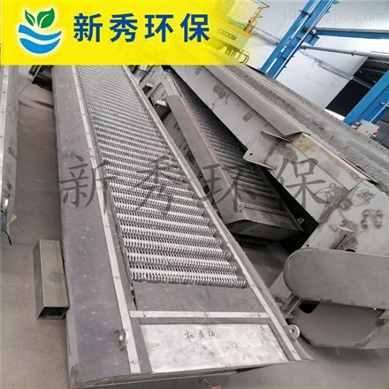 反捞式格栅除污机GSHZ-500设备