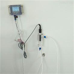 果蔬清洗消毒剂臭氧在线分析仪
