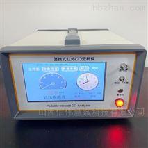 智能红外CO气体分析仪