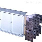 3200A保护式铝合金母线槽