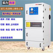 MCJC-2200橡塑粉尘收集器