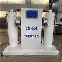 贵阳二氧化氯发生器供水系统的消毒