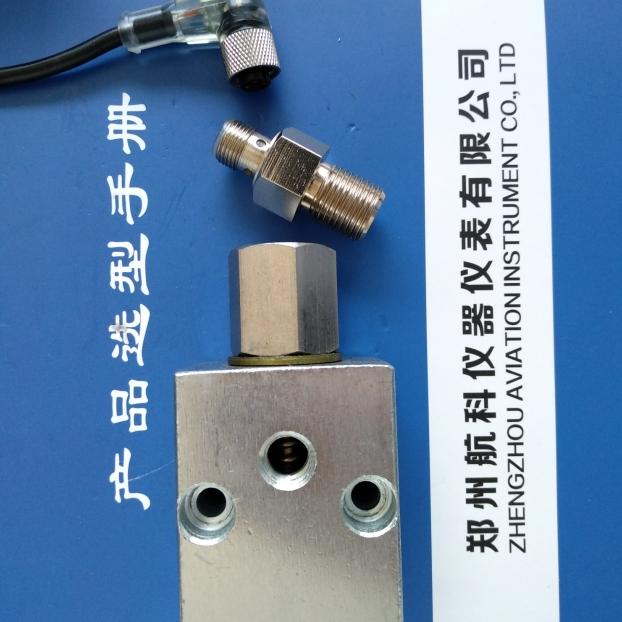 QJLK-3J流量传感器 电磁阀