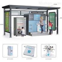 2700升大容量智能垃圾回收箱组合方案