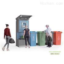 智能垃圾分类终端机 称重垃圾回收箱设备