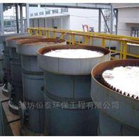 ht-518绍兴市微电解反应器的维护