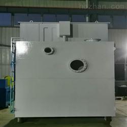 每天处理50吨一体化洗涤设备