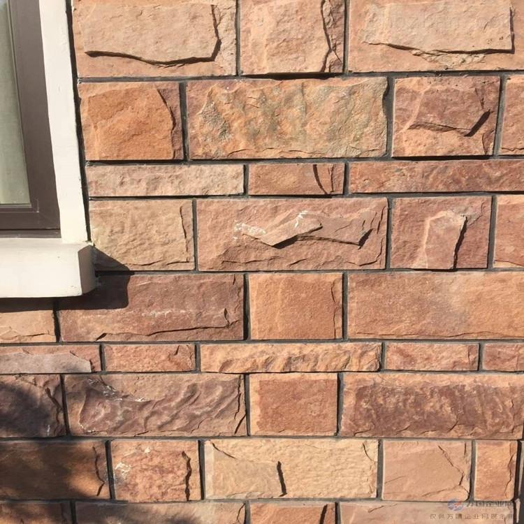 厂家外墙生态软瓷仿古砖 MCM板岩