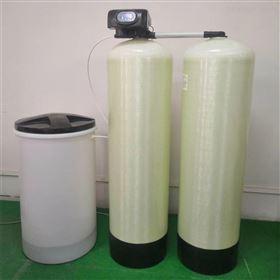 番禺软化水设备